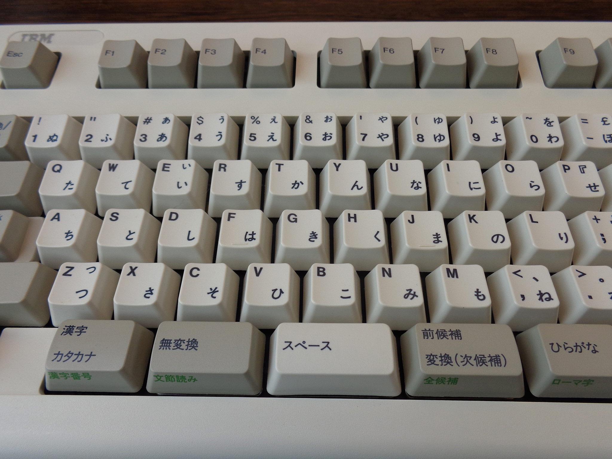 Японские компьютеры картинки